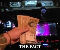 청년층 전·월세 '작업대출'로 64억원 챙긴 대출사기단 검거