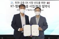 KT, 웹케시 그룹에 '236억 원' 지분 투자…핀테크 정조준