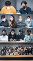 차태현X진영 '경찰수업', 화기애애 첫 대본 리딩 공개