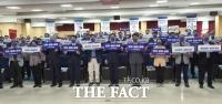 인천 이재명 지지모임, '민주·평화·공정 가치 실현하겠다'