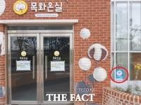 목포시, 4대 관광거점도시 면모…'스마트 관광시대' 연다