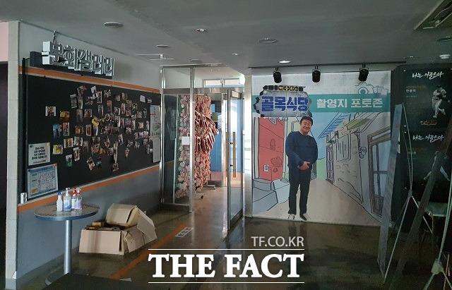 대전 청년구단 내에 있는 포토존과 문화갤러리가 불이 꺼진 채 방치돼 있다. / 김성서 기자