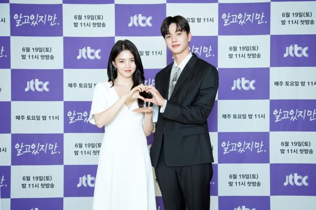 배우 한소희와 송강의 케미를 내세운 JTBC 새 토요드라마 알고있지만이 19일 밤 11시에 첫 방송된다. /JTBC 제공
