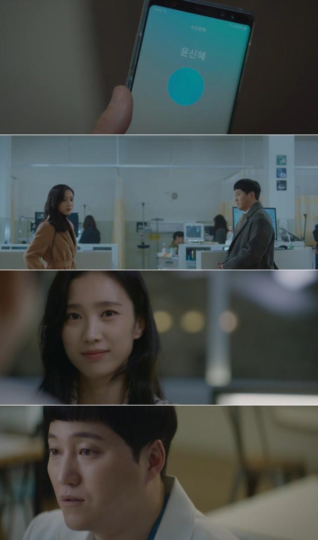 tvN 드라마 슬기로운 의사생활 시즌1부터 궁금증을 모았던 김대명의 전 부인 역이 드디어 공개됐다. 배우 박지연이 그 주인공이다. /tvN 방송화면 캡처