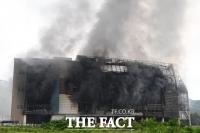 검은 연기 치솟는 이천 쿠팡 물류센터 [포토]