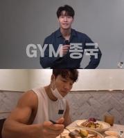 김종국, 유튜브 채널 'GYM종국' 오픈에 '폭발적 관심'