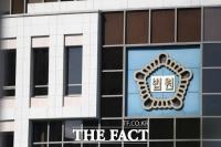 부산항 미군세균실험실 폐쇄 찬반 주민투표 소송 '기각'