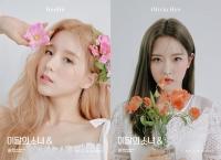 '이달소' 희진·올리비아 혜, '과즙미' 터지는 비주얼 공개
