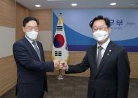 검찰 조직개편안 '직접수사 장관 승인' 철회