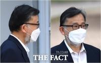고위 법조인 재판만 법대로…'인권교과서'된 양승태·김학의 사건
