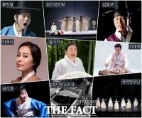 국립민속국악원, '제3회 대한민국 판놀음' 4주차 공연
