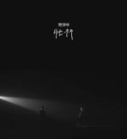 안예은, 특급 협업 예고…신곡 '나는 우주' 티저 공개
