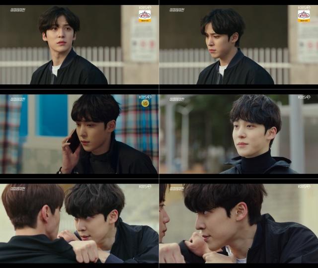 KBS2 금요드라마 이미테이션에 출연 중인 그룹 에이티즈 윤호가 극 중 정지소에 대한 짝사랑을 포기하겠다고 선언했다. /KBS2 방송화면 캡처