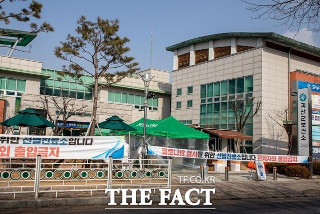 충북 괴산군보건소가 오는 21일부터 만65세 이상 군민을 대상으로 '골밀도 무료 검사' 사전예약을 받는다. 검사는 다음달 1일부터 시작된다. / 괴산군 제공