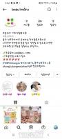 충북 충주성모학교, 학교협동조합 온라인 채널 운영 눈길