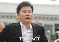 '비아이 마약 무마' 양현석, 이번 주 첫 재판