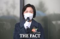 추미애, 대선 출마 공식화…