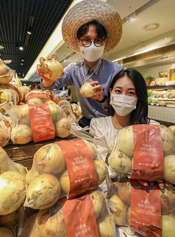현대백화점, 국산 품종 농산물 육성 나선다