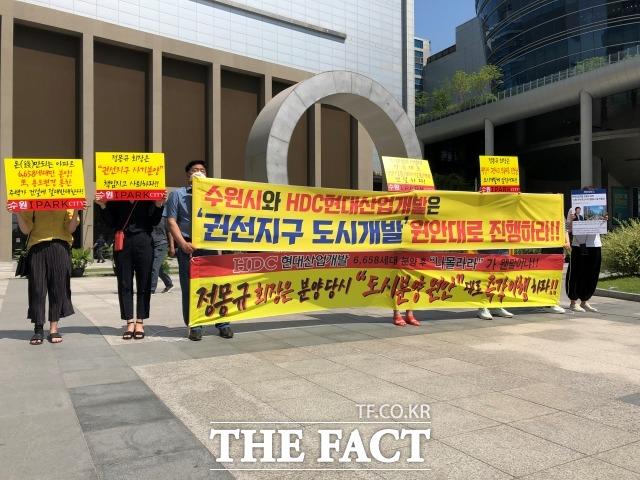 수원 아이파크시티 입주민들이 21일 서울 용산역에 있는 현대산업개발 본사 앞에서 사기 분양을 호소하며 사측을 규탄하는 구호를 외치고 있다. /최승현 인턴기자