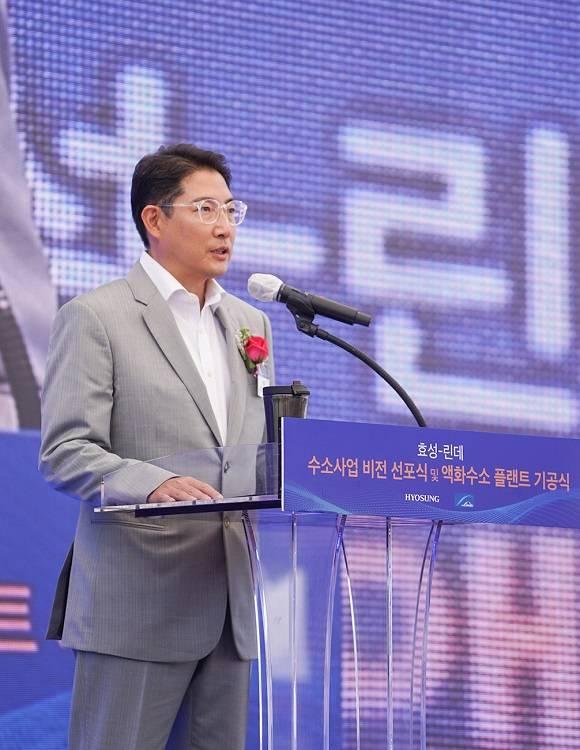효성 조현준 '수소 기술로 탄소중립 대한민국 건설' 비전 선포