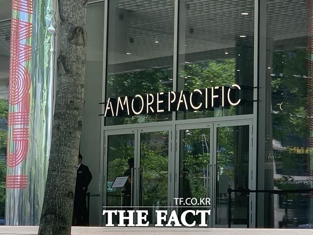 아모레퍼시픽, 그룹 계열사 에스트라 흡수 합병 결의
