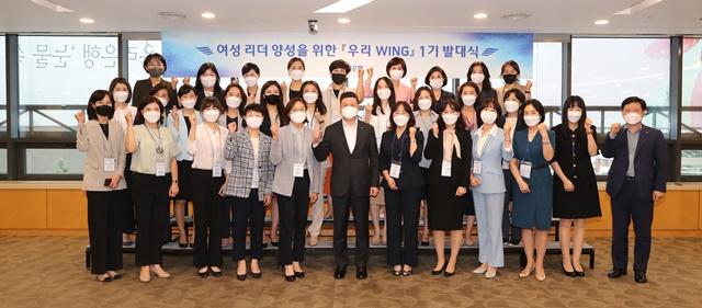 우리은행, 여성 리더 양성한다…'우리 WING' 1기 발대식 실시