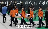 고 김동식 소방령 영결식 [포토]