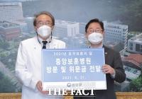 박범계 장관, '중앙보훈병원 위문 방문' [TF사진관]