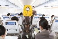 아시아나항공, 대학생 대상 승무원 체험 비행 진행