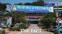 산청 곳곳에 '박항서 매직' 축하 현수막