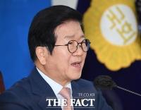 '국회의장 취임 1주년'…박병석,