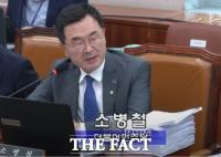 소병철 의원, 사정기관 고위직 정치권 직행 '나쁜 선례' 질타