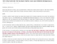 업비트, 피카프로젝트 '상장피' 폭로에 '사실무근…법적 책임 물을 것'