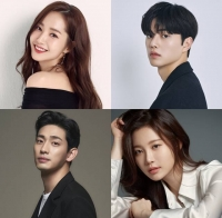 박민영·송강→유라, JTBC '기상청 사람들' 캐스팅 확정