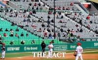 식당 자정 영업에 야구장 50% 입장…일상이 달라진다