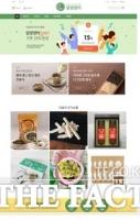 담양군, '담양장터 몰'에서 라이브 커머스 마케팅