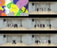 세븐틴, '레디 투 러브' 안무 영상 공개…'칼군무'의 정석