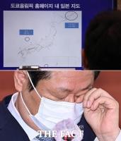 '도쿄올림픽 독도 표기' 질문 공세에…황희, '난감' [TF사진관]