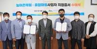 제주 수산리·세화리, '농촌체험휴양마을'로 신규 지정