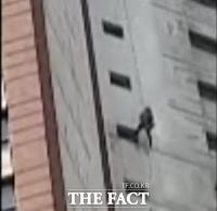 화성시 ,주상복합 신축건물 외벽 도장공사 '도마위 '