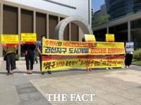 수원 아이파크시티 입주민들, 현산 고발…'정몽규 회장 사퇴해야'