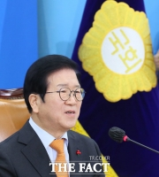 박병석 '정치 대변혁 필요, 담대하게 개헌 나설 때'