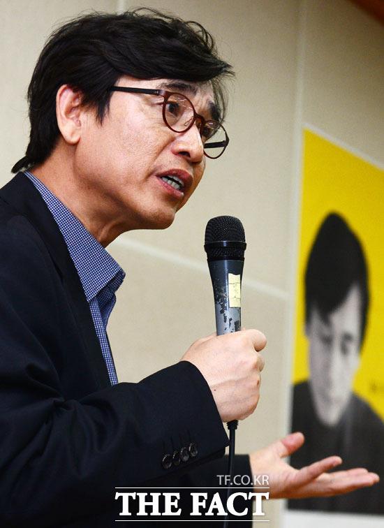 서울서부지법 형사7단독 지상목 부장판사는 22일 라디오에 의한 명예훼손 혐의를 받는 유 이사장의 1차 공판준비기일을 열었다. /더팩트 DB