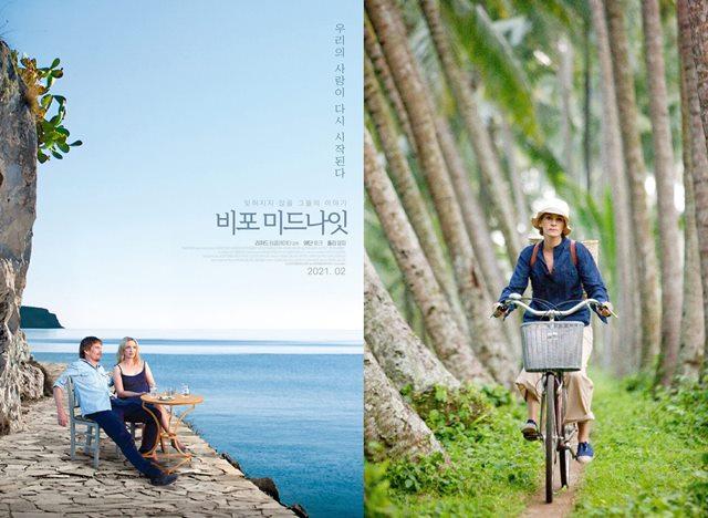 비포 미드나잇(왼쪽)은 그리스로 떠난 두 사람의 모습을 통해 유럽의 이국적인 풍광을 선사한다. 영화 먹고 기도하고 사랑하라는 서른한 살의 저널리스트 리즈가 일상을 버리고 자신을 찾아 떠나는 여정을 담았다. /영화 포스터, 스틸컷