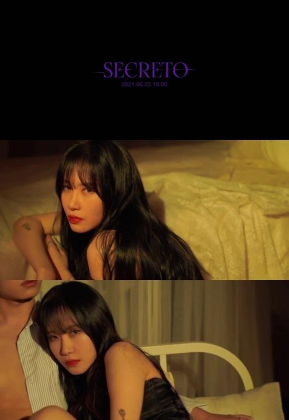 예지가 신곡 Secreto 티저 영상을 공개했다. Secreto는 비밀스럽게 숨겨둔 남녀의 감정을 노래하는 곡이다. /영상 캡처