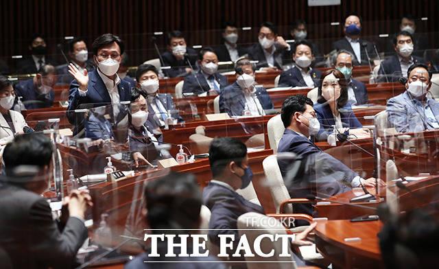 의사진행발언하는 김민석 더불어민주당 의원이