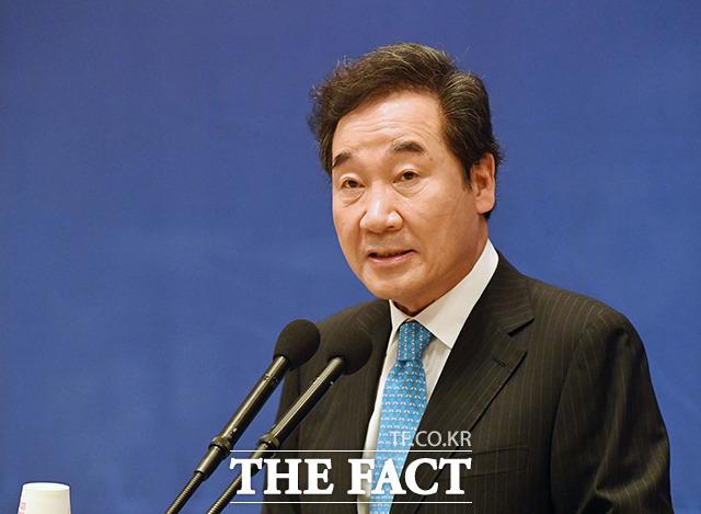 더불어민주당 대선주자인 이낙연 전 대표가 22일 오전 서울 중구 한국프레스센터에서 열린 국제질서의 대전환 한국 외교의 길을 뭍다 국제컨퍼런스에 참석해 기조연설을 하고 있다. /국회사진취재단