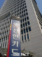 신한카드, 마이데이터 속도…실증서비스 사업 수행자 선정