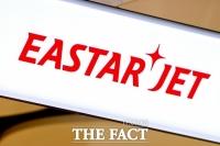 법원, 이스타항공·성정 투자계약 체결 허가