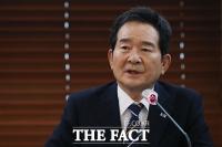 정세균, '대한민국 불평등 해소하고, 소득 4만 불 시대 열 것' [TF사진관]